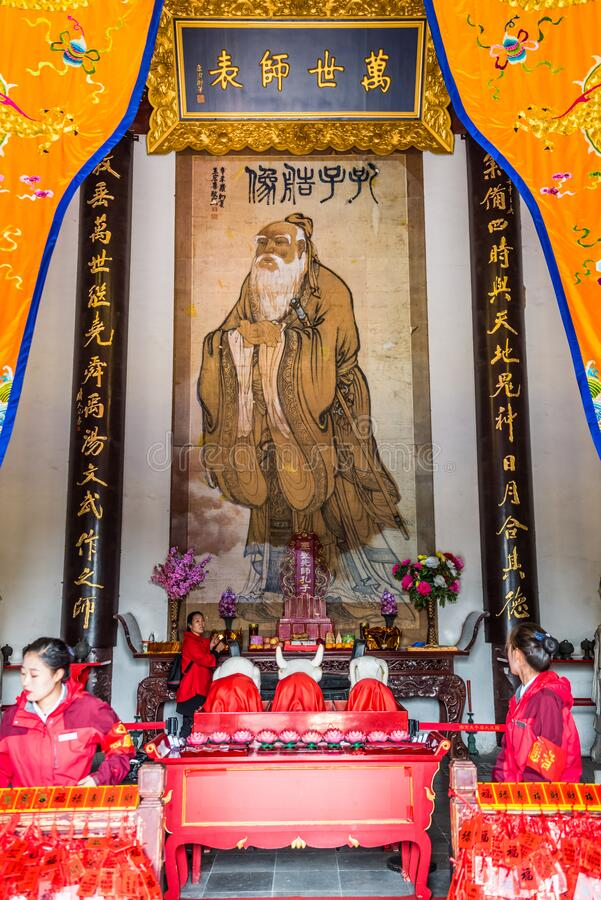 Drawing of Confucius, a Chinese philosopher and politician of the Spring and Autumn period. Located inside of Temple Fuzimiao,. Nanjing, China royalty free stock images